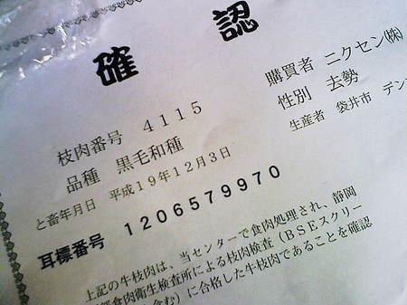 1213boku1