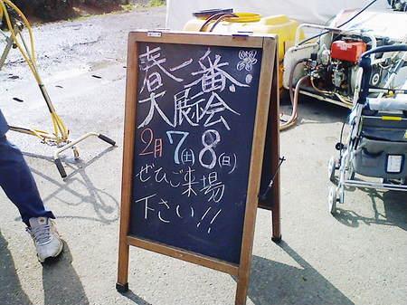 090207kikai_3