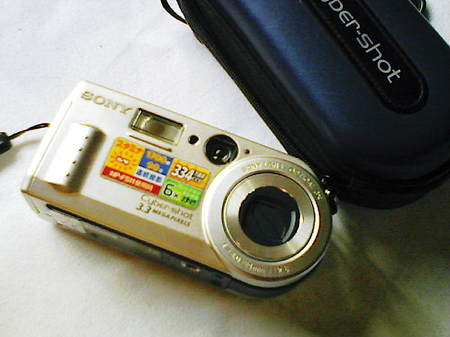 090523kamera2