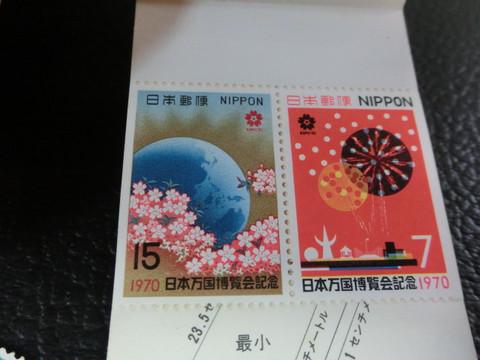 Cimg6989