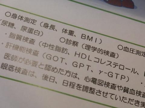 Cimg7203_3