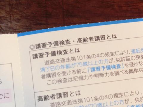 Cimg7381_2