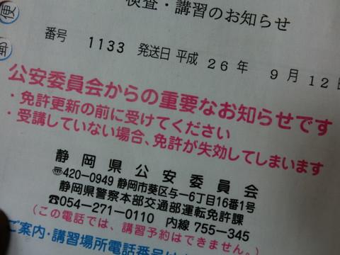 Cimg7387