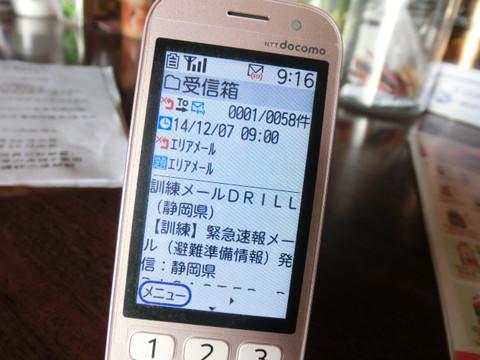 Cimg7500