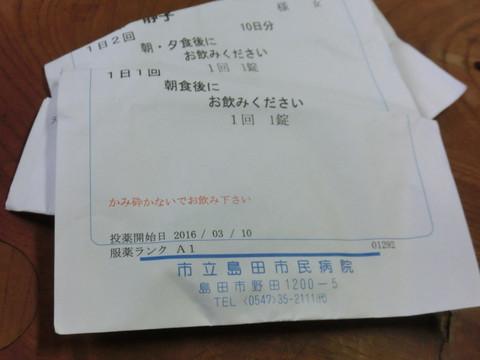 Cimg0081_2