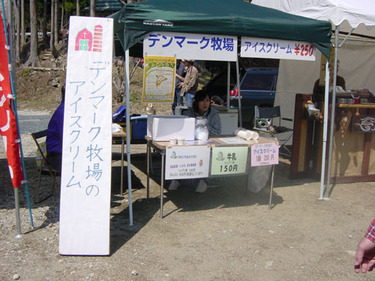 48tatuyama