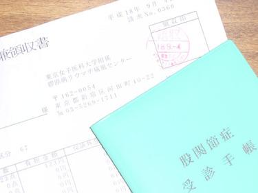 Jyo1_1