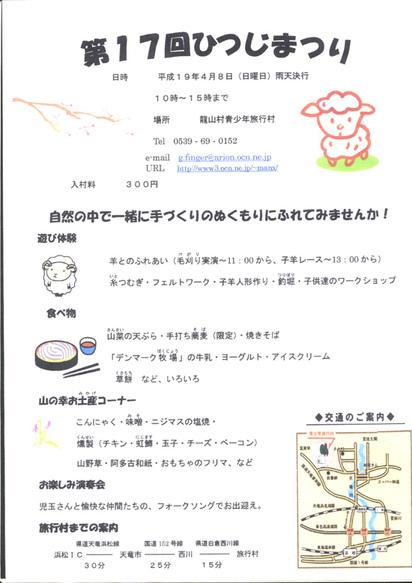 Tatuyama